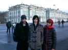 Санкт Петербург 2012