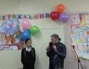 День Рождение школы!